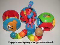 Игрушки из Китая для малышей