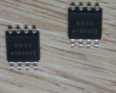 Две микросхемы Winbond W25Q64FVSIG вид снизу