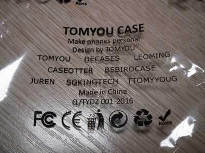 Изготовитель чехла Lenovo K3 Note