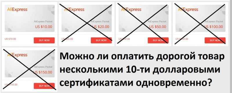 название: дает ли алиэкспресс сертификат на одежду России Белгородская