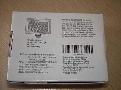 Ulanzi 96LED вид коробки снизу