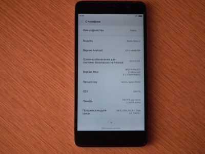 Новая версия прошивки Xiaomi Redmi Note 3 Special Edition