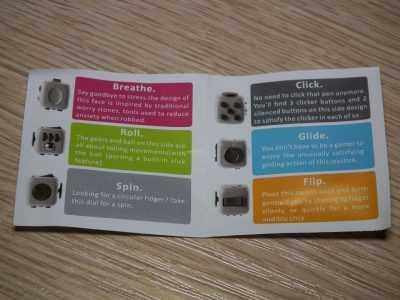 Инструкция для кубика антистресс