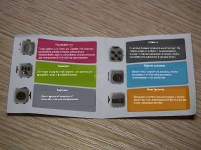 Инструкция на русском языке для кубика антистресс