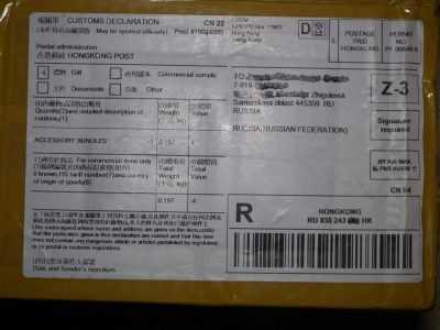 Посылка с набором запчастей из магазина JCD elctronic