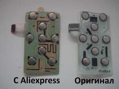 Оригинальные кнопки и кнопки с aliexpress для Nikon Coolpix S2500