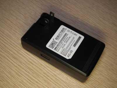 Зарядник для телефонных аккумуляторов YIBO YUAN SS-C1 с Aliexpress