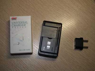 Зарядник для телефонных аккумуляторов YIBO YUAN SS-C1
