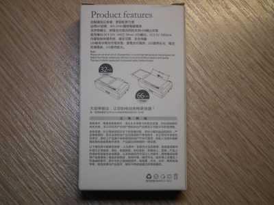 Коробка зарядника для телефонных аккумуляторов YIBO YUAN SS-C1