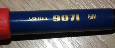 Паяльник Yihua 907I с красной ручкой