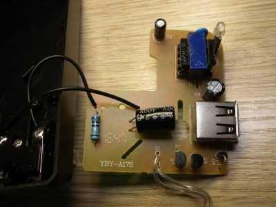 Плата зарядника для телефонных аккумуляторов YIBO YUAN SS-C1