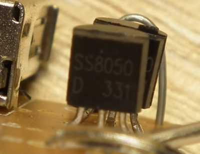 Транзисторы зарядника YIBO YUAN SS-C1