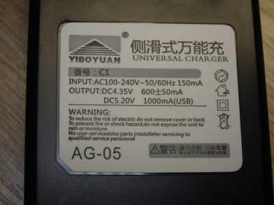 Характеристики зарядного устройства для телефонных аккумуляторов YIBO YUAN SS-C1